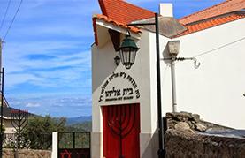 בלמונטה והדרך היהודית